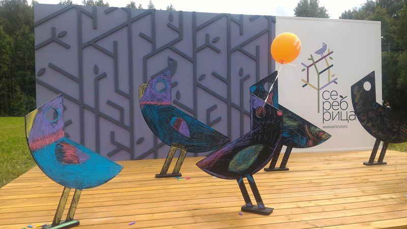 Семейный фестиваль «Традиция» 2019 (усадьба Захарово) - фото 2