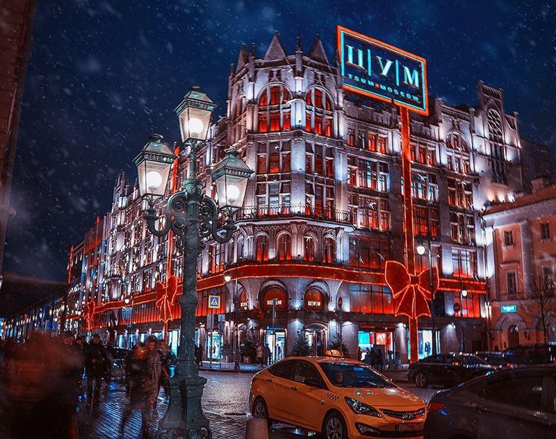 10 любимых мест китайских туристов в Москве - ГУМ и ЦУМ