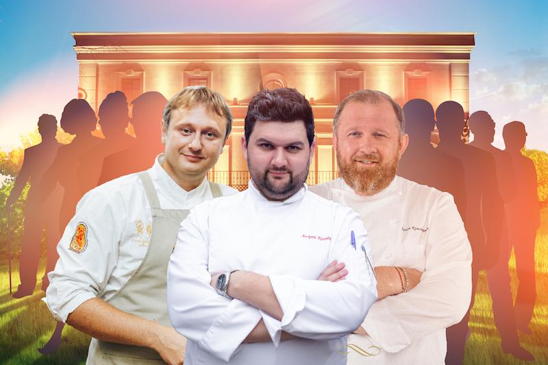 «12 друзей MODUS'а»: цикл гастрономических вечеров русской кухни с известными шеф-поварами