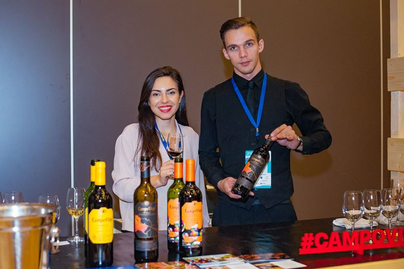 BALCON Fest-2019: фестиваль вина (Санкт-Петербург, 20 сентября 1) - фото