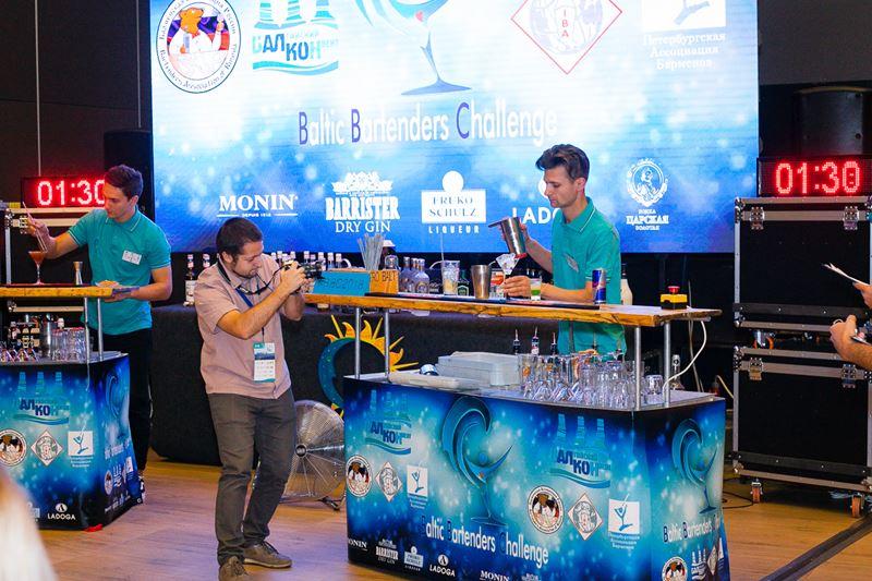 BALCON Fest-2019: фестиваль вина (Санкт-Петербург, 20 сентября) - фото 3