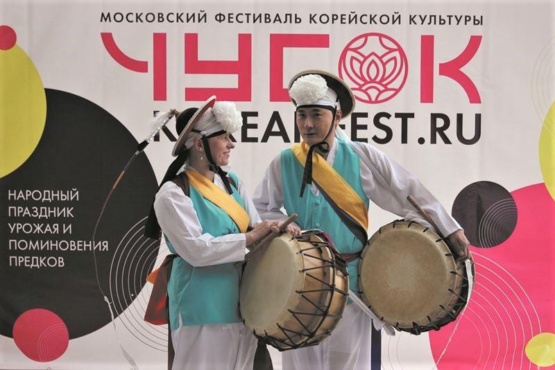 Фестиваль корейской культуры «Чусок-2019» (Москва, 14-15 сентября)