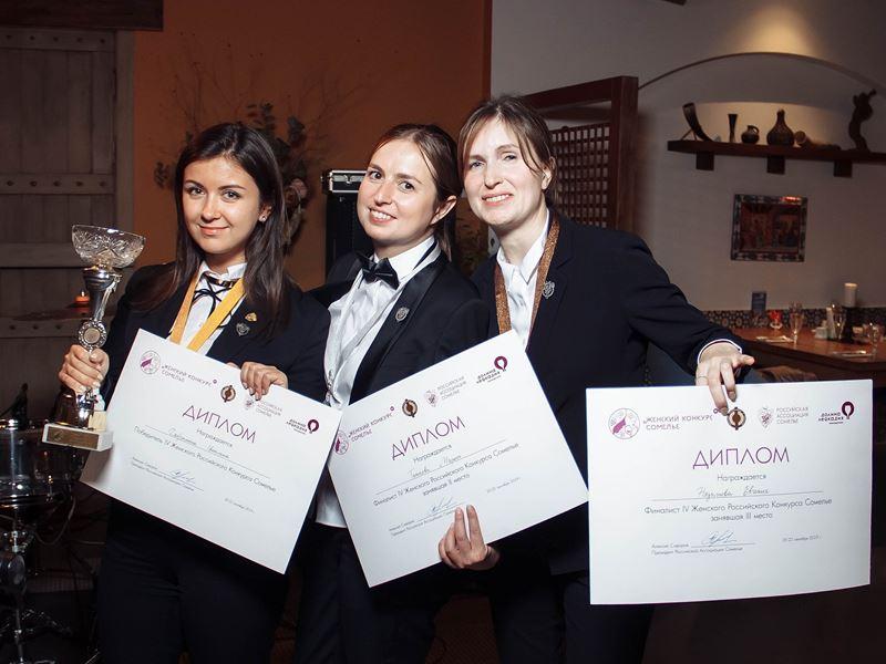Сомелье ресторана «Китайская грамота. Бар и Еда» заняла первое место на IV-ом Всероссийском женском конкурсе сомелье