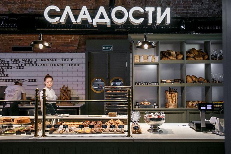 Хлеб и выпечка навынос в Kuznya Café (Санкт-Петербург) - фото 2