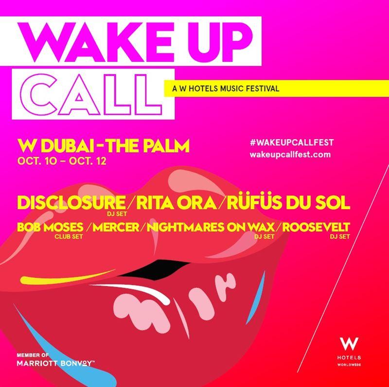 Музыкальный фестиваль WAKE UP CALL-2019 (Дубай, 10-12 октября)