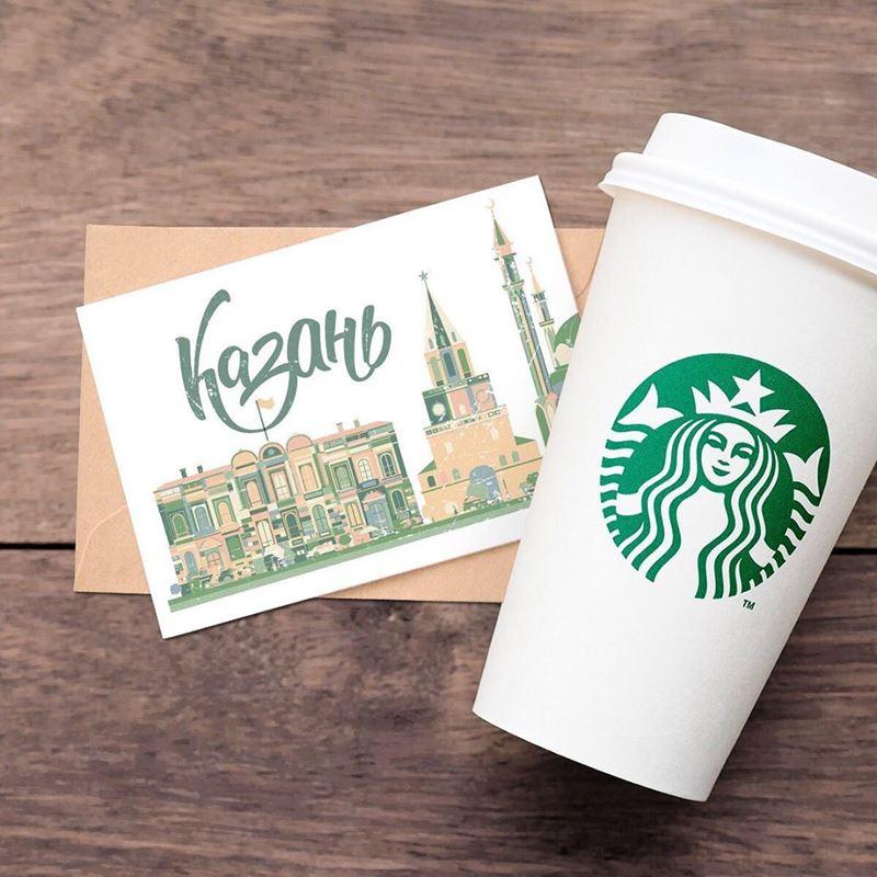 В Казани открывается пятая кофейня Starbucks