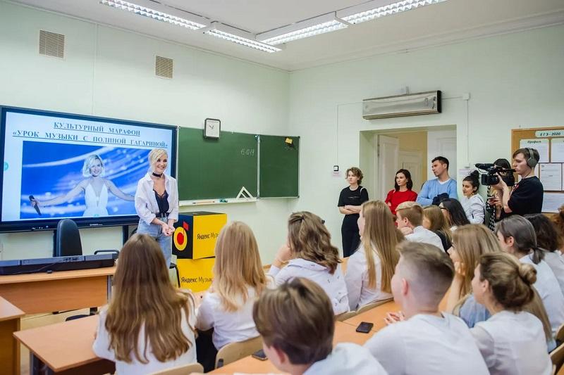 Школьники Санкт-Петербурга примут участие в «Культурном марафоне»  от Яндекса - фото 3