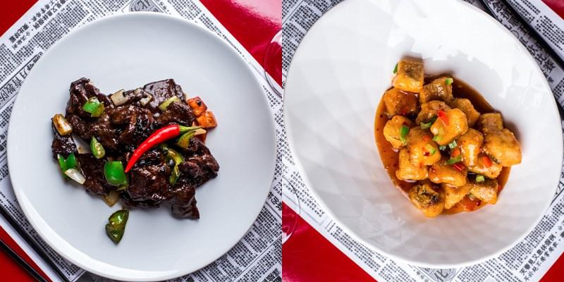 Специальное предложение ресторана «Китайская грамота. Бар и Еда» в Санкт-Петербурге в честь годовщины образования КНР