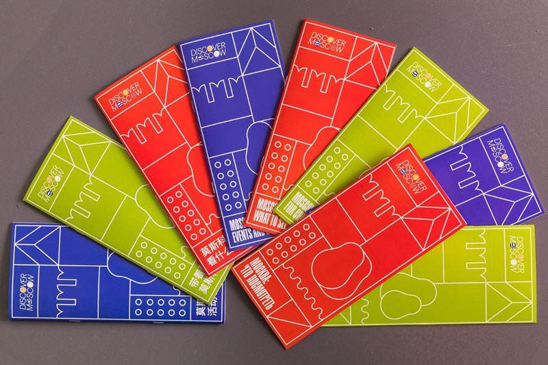 Москва в кармане: для туристов разработали новые путеводители по столице