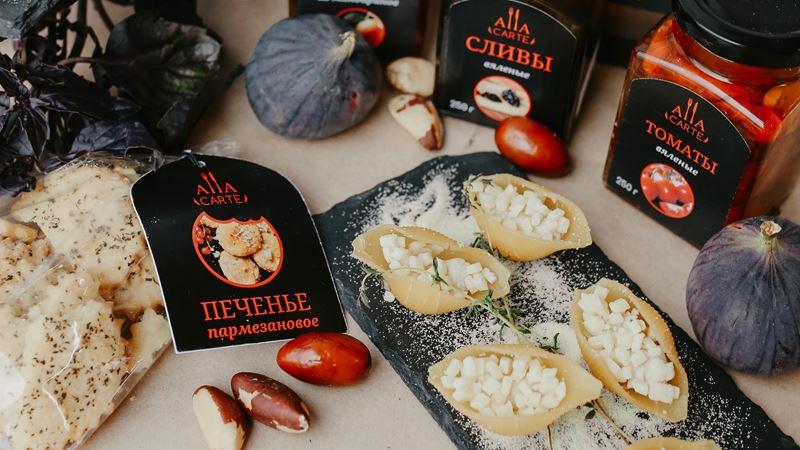 Гастрономические новости на Черемушкинском рынке - фото 1