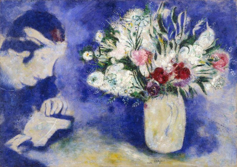 Выставка Марка Шагала в музее «Новый Иерусалим» - фото 1