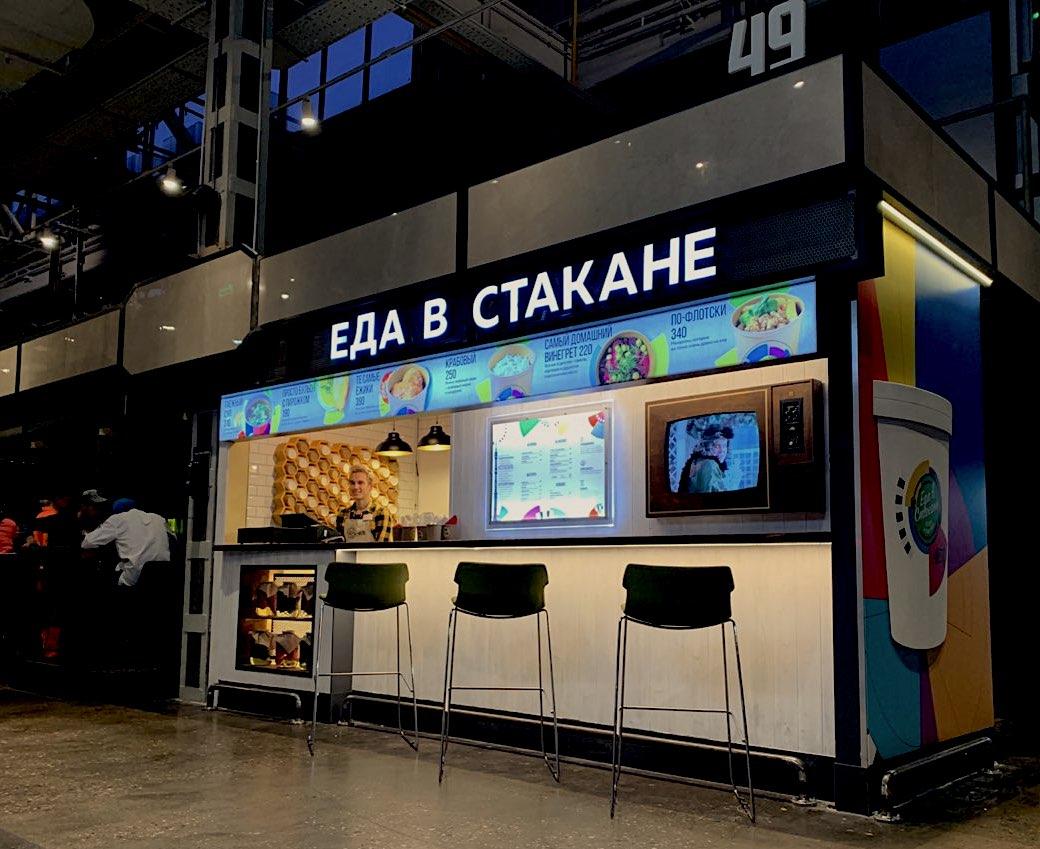 Новые корнеры в фудмолле «Депо.Москва» - Еда в Стакане