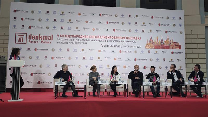 На выставке «denkmal, Россия-Москва 2019» обсудили объекты нематериального наследия столицы