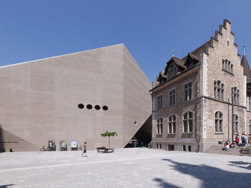 Современная архитектура Цюриха: топ-10 необычных городских объектов - Landesmuseum