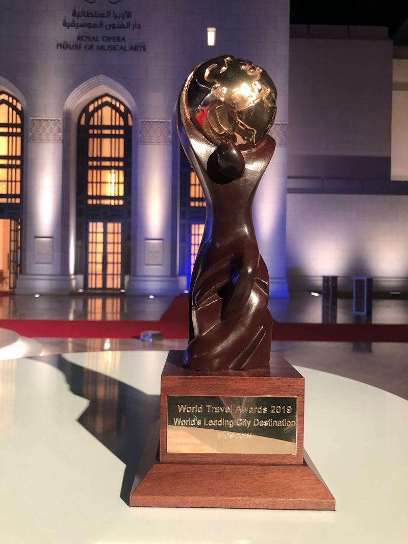World Travel Awards: Москва стала лучшим туристическим направлением 2019 года