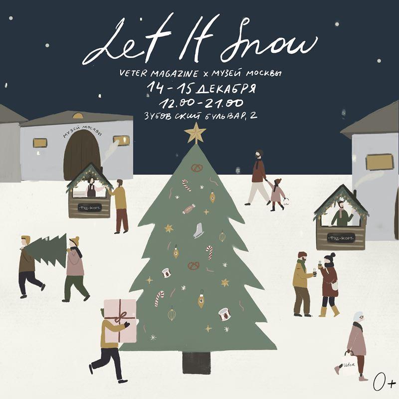 Let It Snow Festival-2019 (Музей Москвы, 14-15 декабря)