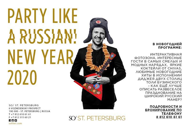 Новый год-2020 в России - SO/ St. Petersburg