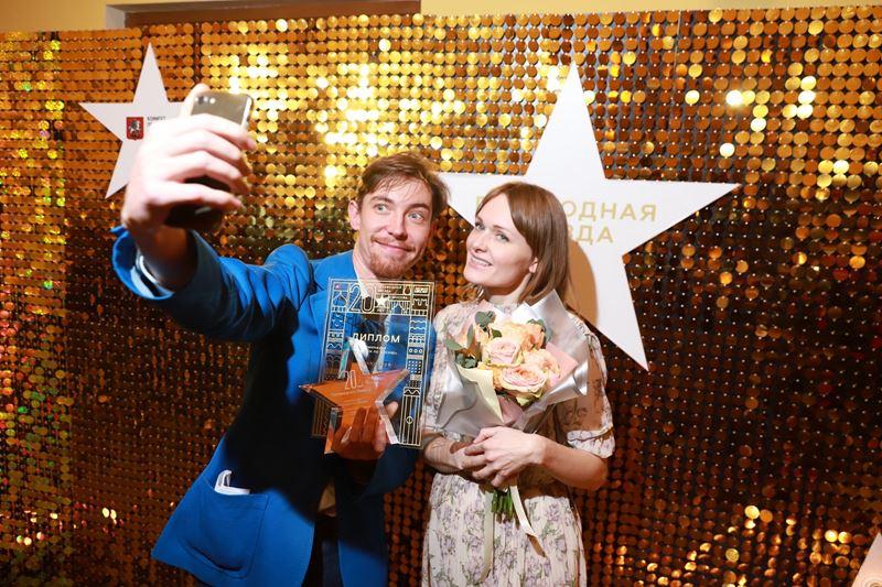 20 лет, 20 лауреатов и 500 гостей: в Москве наградили лучших представителей индустрии гостеприимства