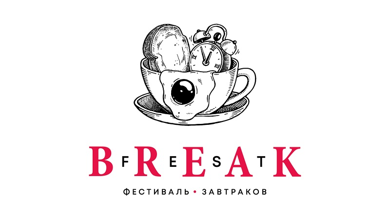 Фестиваль завтраков BreakFest в ресторанах Москвы (1 – 31 января 2020)