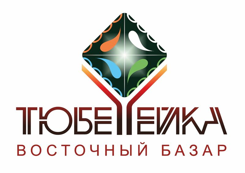 """Международный фестиваль культур «Восточный базар """"Тюбетейка""""» (Москва, 13-16 февраля 2020)"""