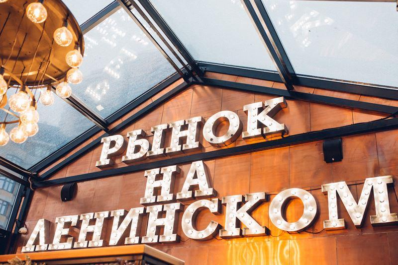 Романтика в письмах: 14 февраля на рынке на Ленинском