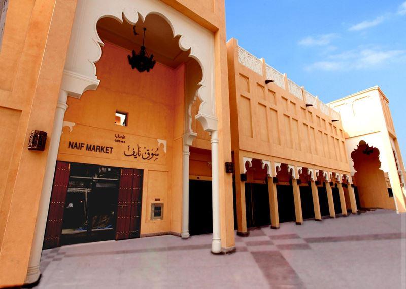Виртуальное путешествие в Дубай - Исторический район Аль Фахиди