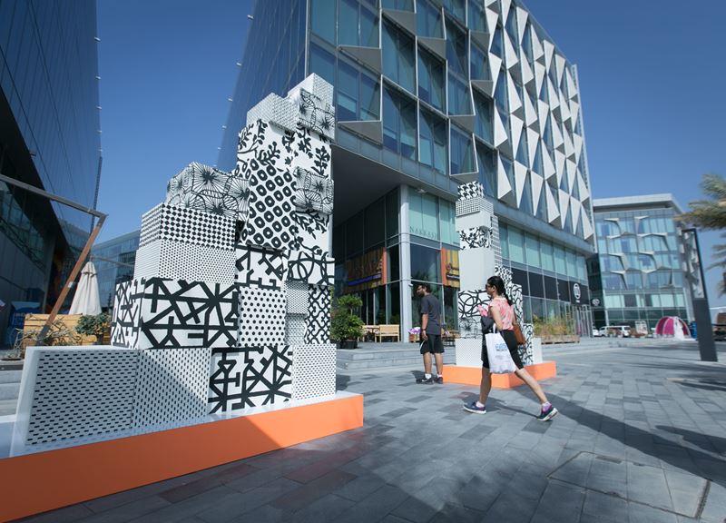 Искусство вдохновлять: арт-события Дубая в 2020 - Dubai Design Week