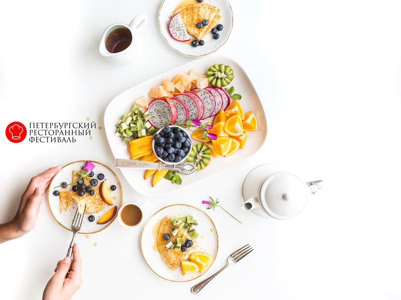 VIII Петербургский Ресторанный Фестиваль переносится на май из-за коронавируса и предлагает заказать сеты через доставку