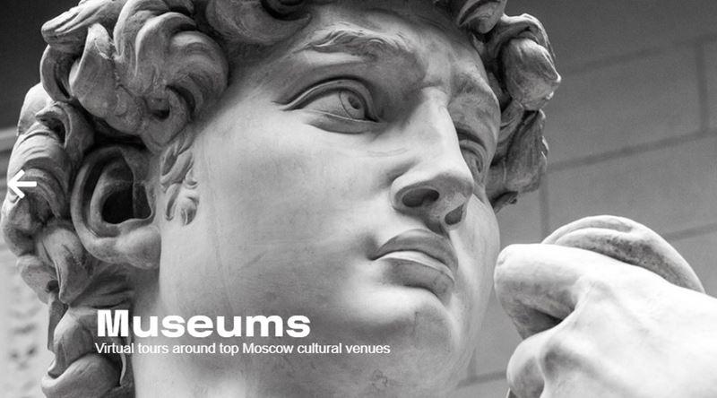 #Москвастобой на английском: онлайн-экскурсии по музеям и оперные спектакли с субтитрами